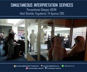 CONSECUTIVE INTERPRETER VS SIMULTANEOUS INTERPRETER
