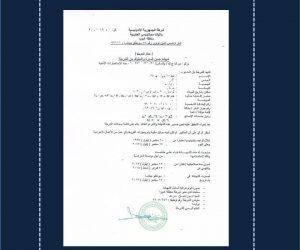 Jasa Legal Translate