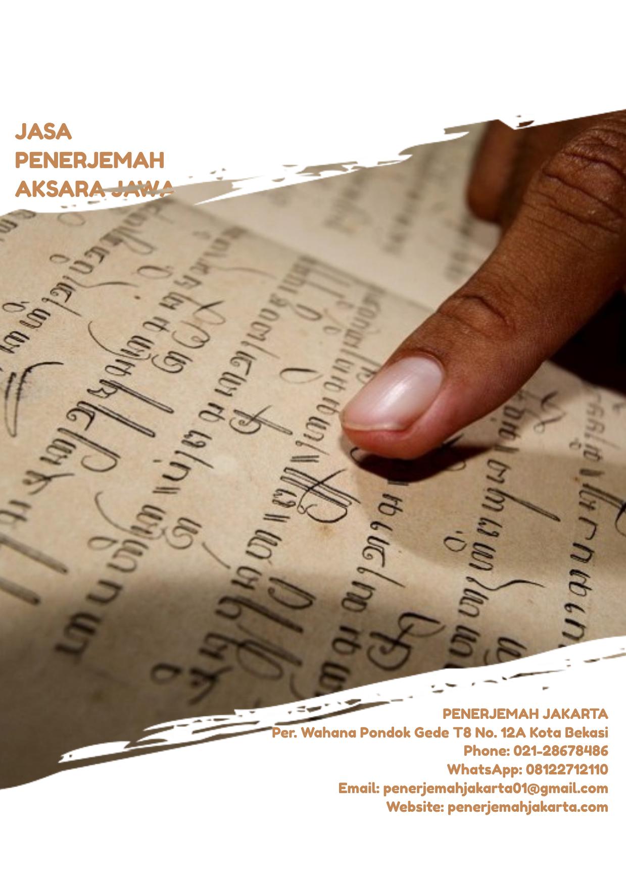 Jasa Penerjemah Aksara Jawa