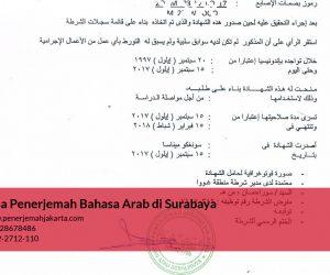 Jasa Penerjemah Bahasa Arab di Surabaya