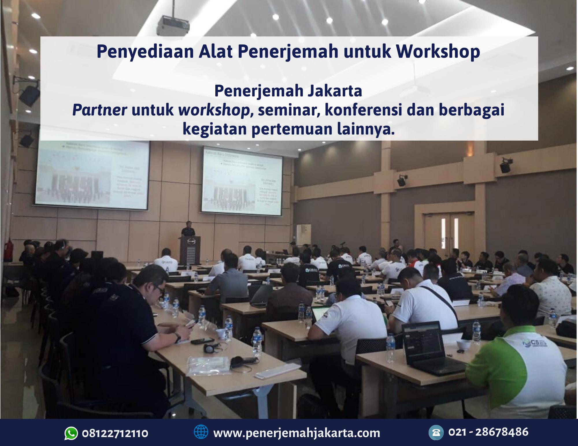 Sewa Alat Penerjemah untuk Workshop