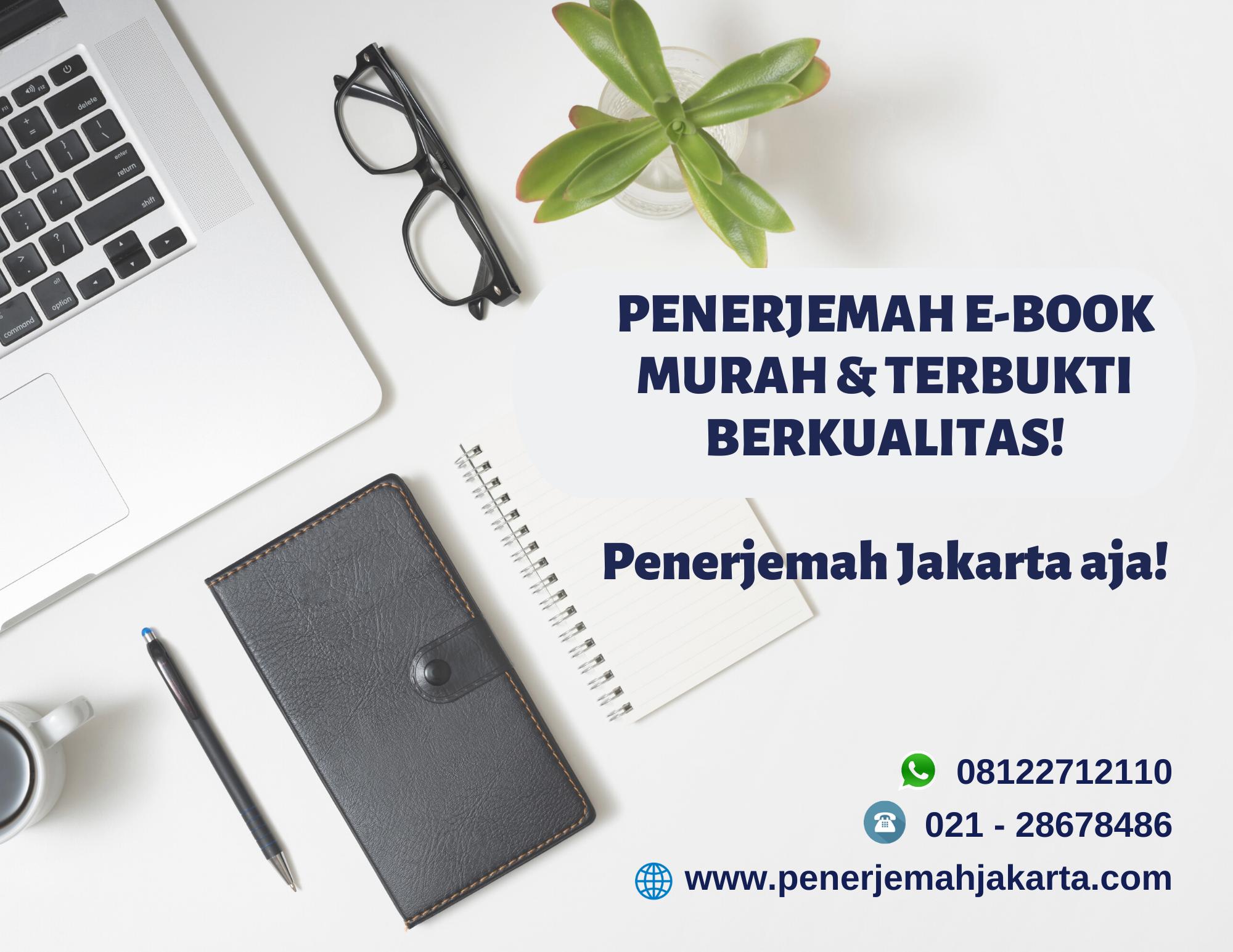 Penerjemah E-book
