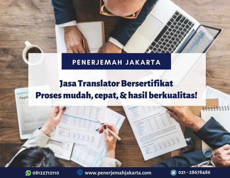 Translator Bersertifikat