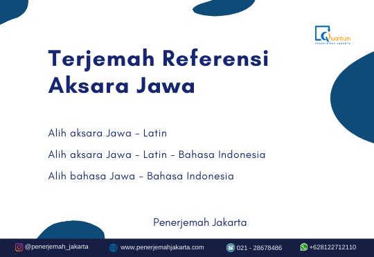 Terjemah Referensi Aksara Jawa